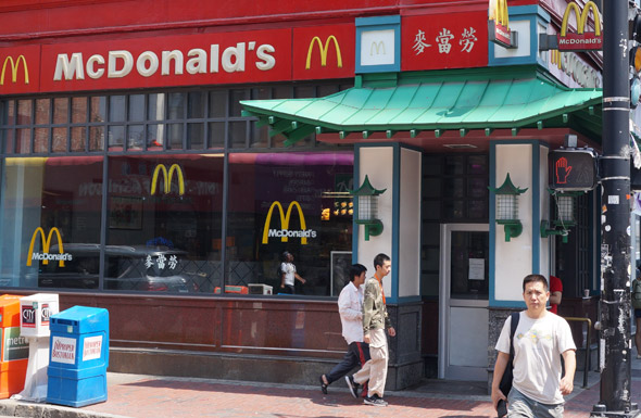 Now closed McDonald's in Chinatown