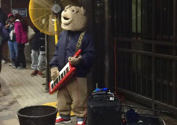 Keytar Bear at Downtown Crossing