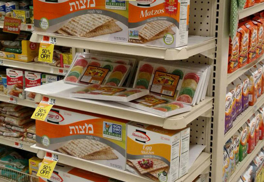 Matzo in Hyde Park