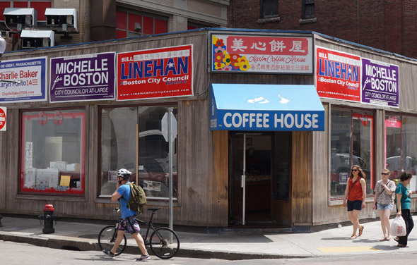 Now closed Chinatown bakery