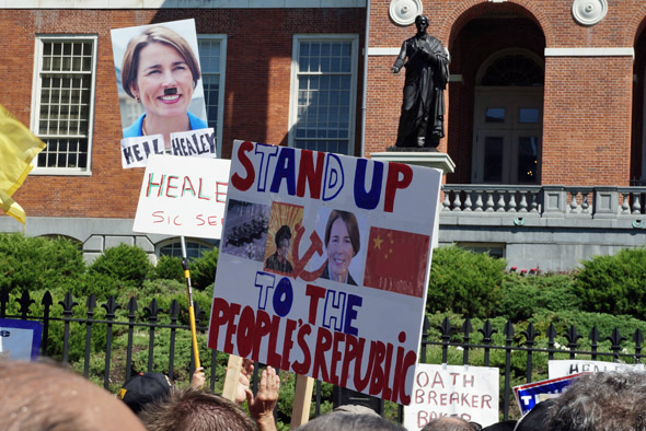 Maura Healey: Fascist or Communist?