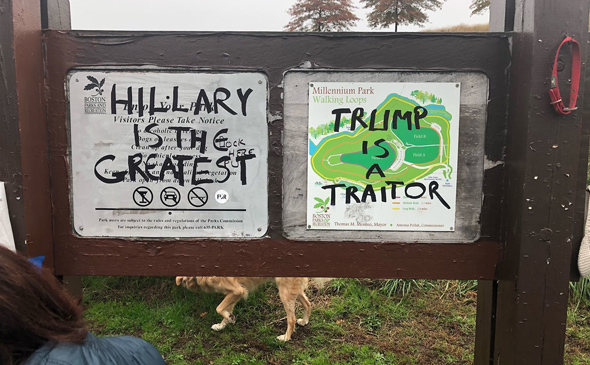 Hillary is the greatest, graffiti at Milllennium Park
