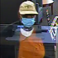 Man wanted for bank robbery: Hefty