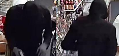 Limping gunman in Dedham