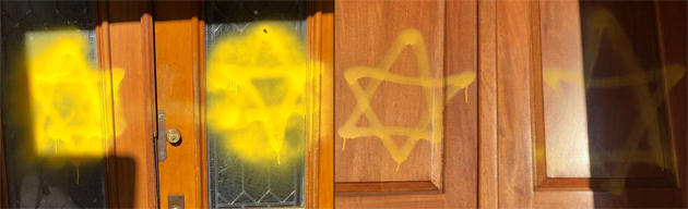 Stars of David on Shawmut Avenue doors