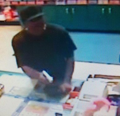 Suspect in Brookline Place robbery