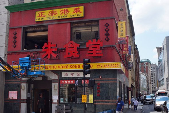 Japanese hot-pot place becomes Hong Kong restaurant for movie in Boston's Chinatown