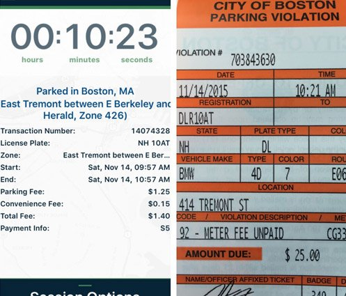 Citizen complaint of the day: Parking pay-by-phone is useless if the
