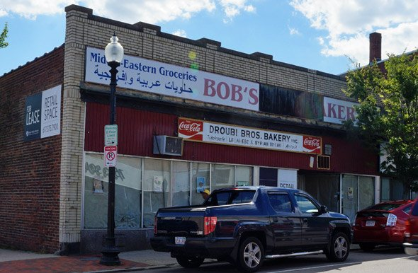 Old Bob's Pita/Droubi Bros. on South Street in Roslindale Square