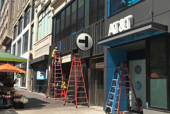 Sideway T sign in Downtown Crossing