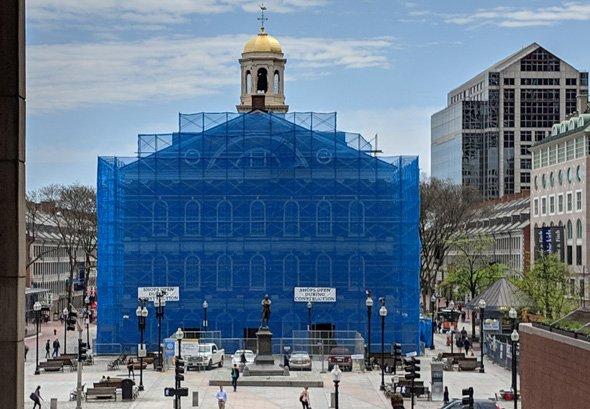 Blue Faneuil Hall