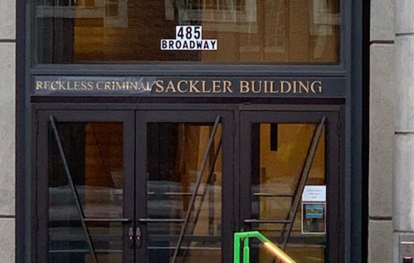 Sackler Building at Harvard with new, temporary name
