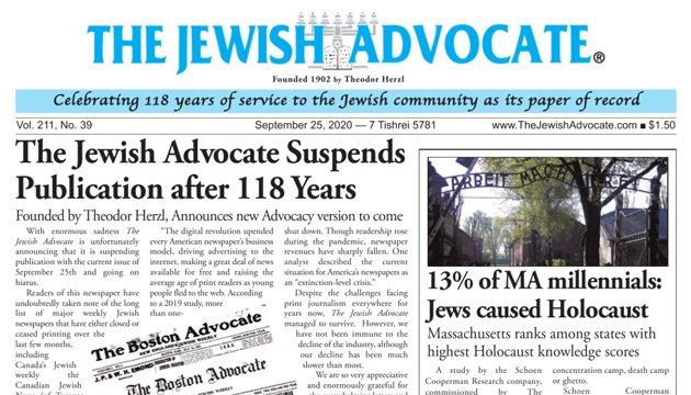 Final copy of the Jewish Advocate