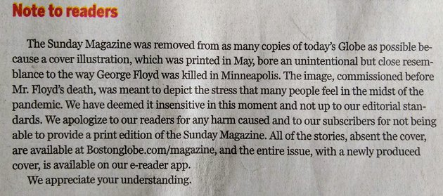 Globe says no magazine today