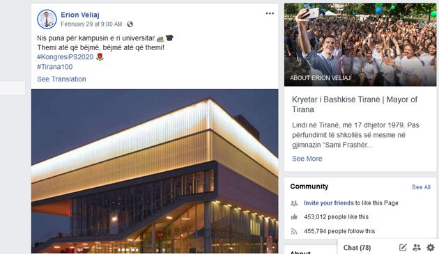 Facebook page of the mayor of Tirana about new university