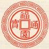 Mandarin Gourmet logo