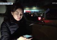 Korean reporter on Harvard Avenue