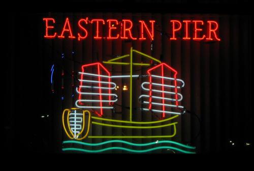Eastern Pier