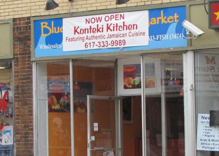 Konteki Kitchen