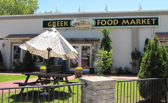 Greek Food Market