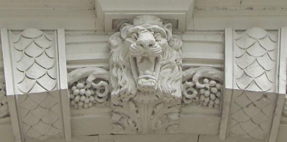 Allston lion