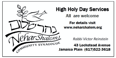 High Holy Days at Nehard Shalom Community Synagogue