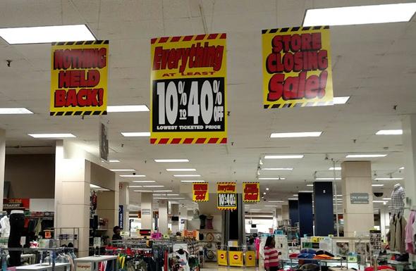 Inside Dedham Sears