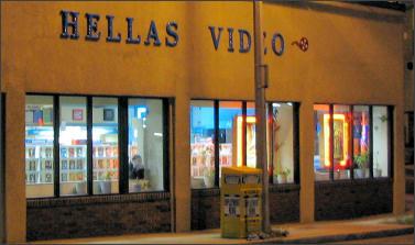 Hellas Video